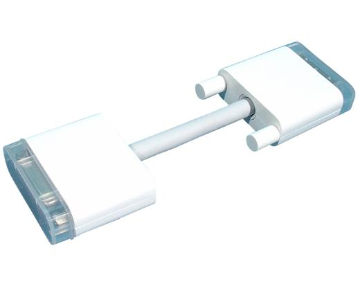 Apple DVI to DVI Display Adapter Cable