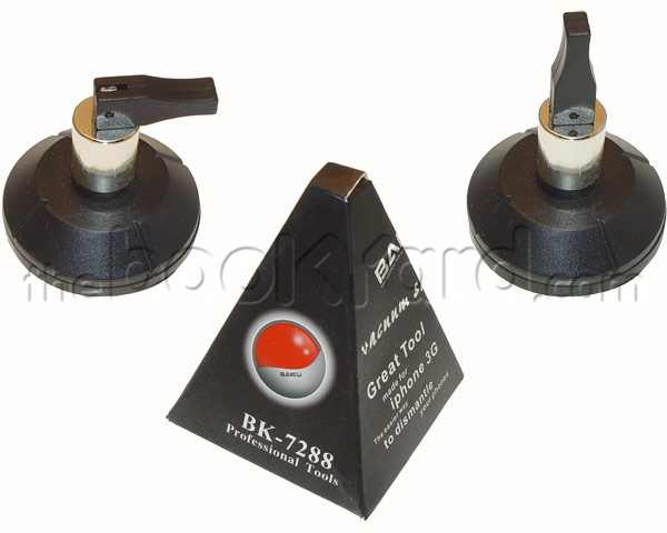 Baku Vacuum Mini Suction Cup (1x)