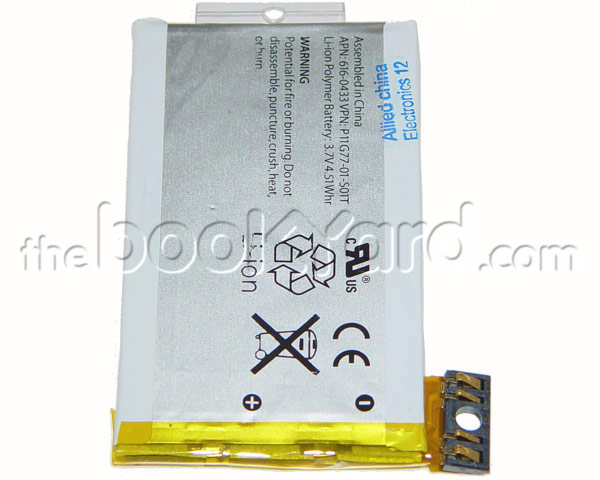iPhone 3G/3GS Battery - 3rd Party - 1220mAh